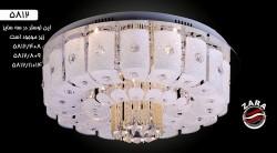 فروش انواع آینه کنسول و لوستر آویز سقفی و دیواری