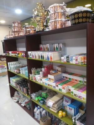 فروشگاه و عطاری احیای سلامت