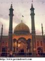 مشهد اردهال ، کربلای ایران