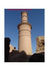 ویژگیهای بافت تاریخی شهرستان اردکان