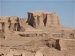 بم(استان کرمان)