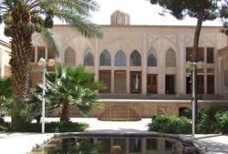 خانه آل یاسین کاشان