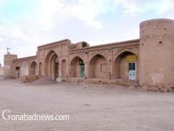 روستای زین آباد یزد