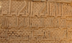 روستای دو هزار ساله سین