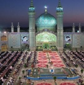 آستان هلال بن علی ، نجف ایران