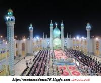 آیین جزخوانی قرآن کریم امامزاده محمدهلال بن علی- رمضان 1395