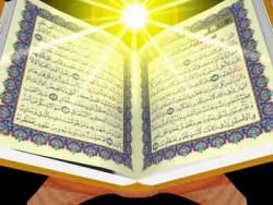 يك جلد قرآن نفيس خطّي به اداره ميراث فرهنگي ، صنايع دستي و گردشگري کاشان اهداشد .